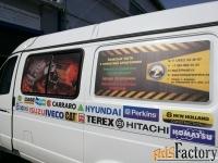 брендирование (оклейка) автомобилей