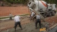 качественный бетон от производителя