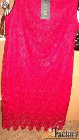 великолепное платье новое