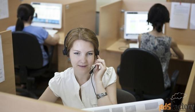 прием входящих телефонных линий на аутсорсинге