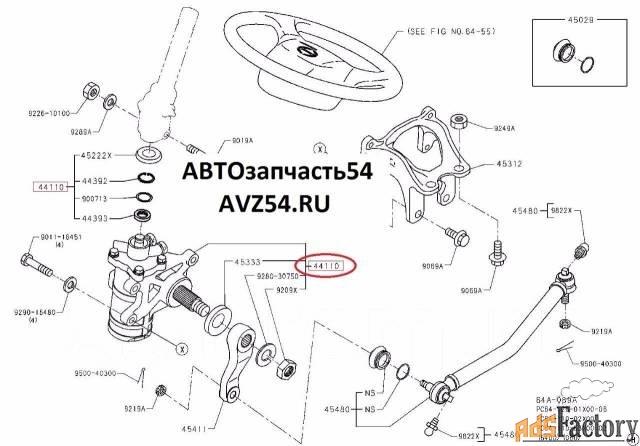рулевой редуктор угловой hino 300 euro3 левый руль