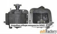 коробка вал отбора мощности hino ranger, profia fr1fw2, p11c