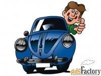 водитель с личным автомобилем для работы в такси