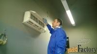 вентиляция и кондиционирование