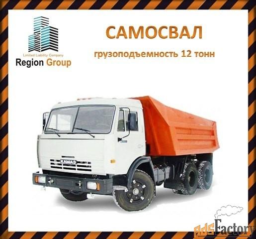 самосвал камаз услуги аренды строительной спецтехники в ульяновске