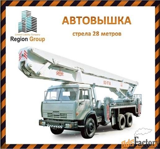 автовышка услуги аренды строительной спецтехники в ульяновске