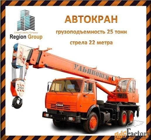 кран услуги аренды строительной спецтехники в ульяновске