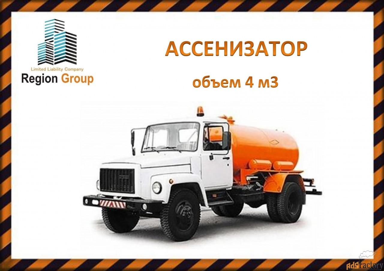ассенизаторская машина услуги (газ 3304вр) ульяновск