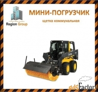 мини-погрузчик услуги аренды строительной спецтехники в ульяновске