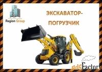 экскаватор-погрузчик услуги аренды строительной спецтехники  в ульянов