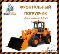 фронтальный погрузчик услуги аренды строительной спецтехники в ульянов