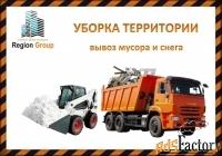 механизированная уборка территории от снега и мусора ульяновск