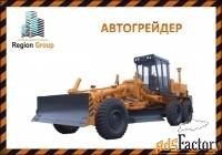 автогрейдер дз-98 услуги ульяновск
