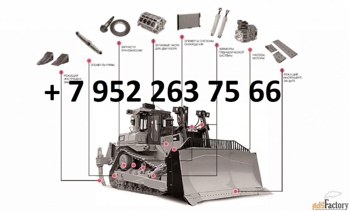 запчасти itr (usco) для мини и спецтехники