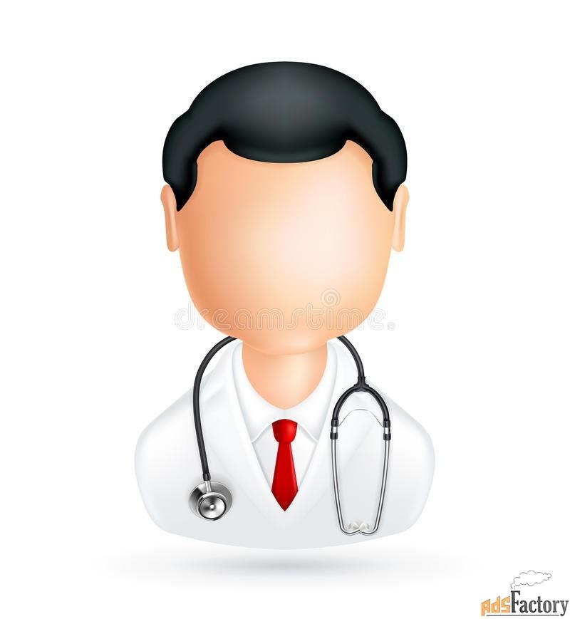клиника «единство» проводит прием узких специалистов