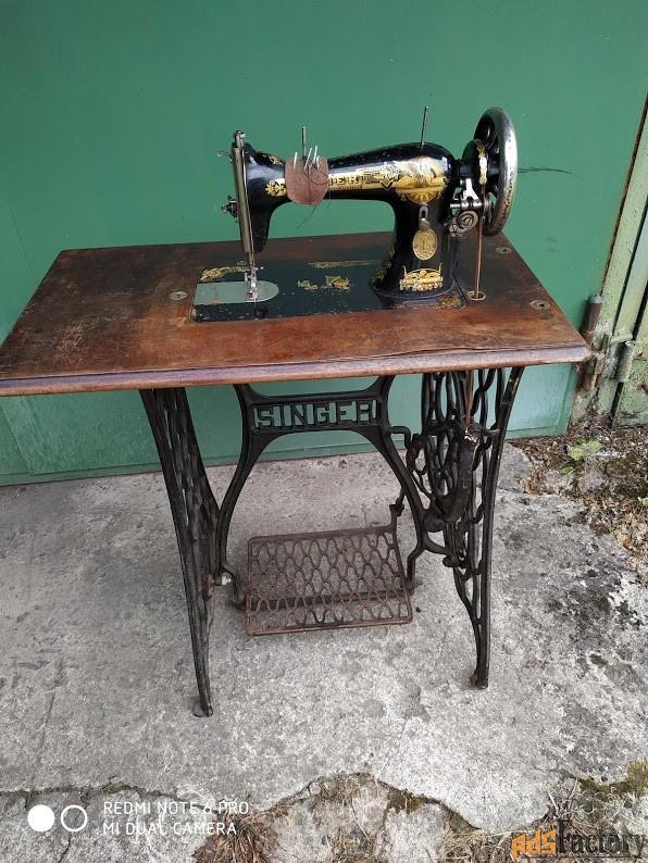 Швейная машина «ZINGER» ножная