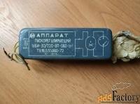 Аппарат пускорегулирующий 1УБИ-30/220–ВП-060