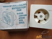 Вентилятор домашний Extractor Fan
