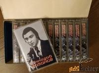 Хазанов Геннадий. Аудиокассеты