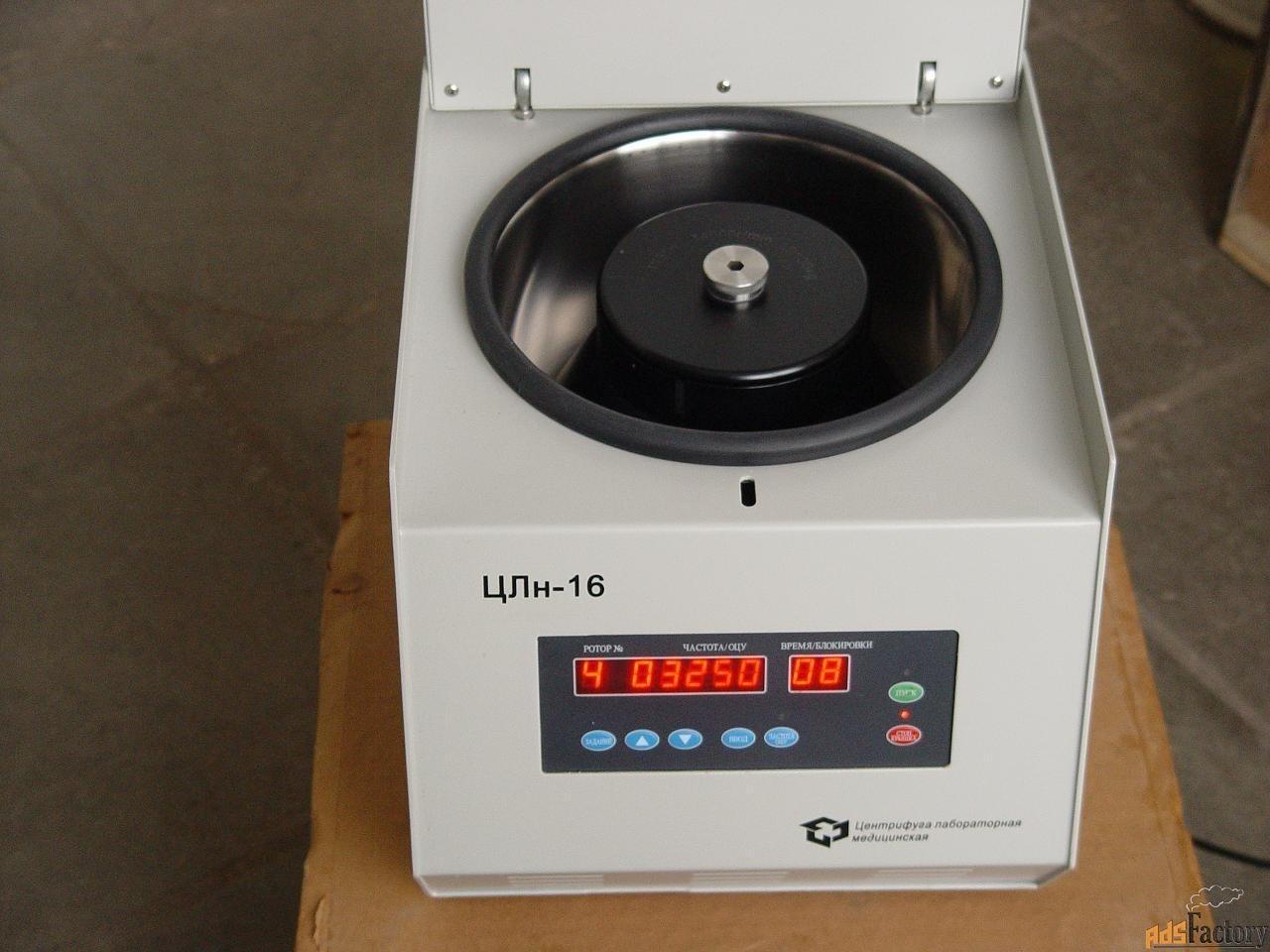 лабораторная высокоскоростная центрифуга с угловым ротором 6х30