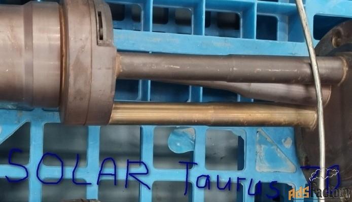 Форсунка двухтопливная для турбины Solar Taurus 70