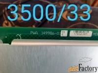 Модуль системы мониторинга вибрации Bently Nevada 3500