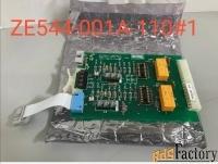 Модуль системы управления Еntronic FIT-100 турбины Rolls Royce