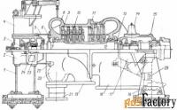 Изготовление запасных частей для турбины ОР-12