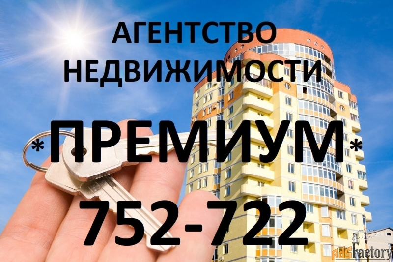 Свободного назначения, 10000 м²