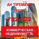 тц/бц/трк, 25 м²