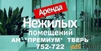 ТЦ/БЦ/ТРК, 120 м²