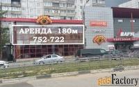 тц*парус* 180 м² в аренду от собственника