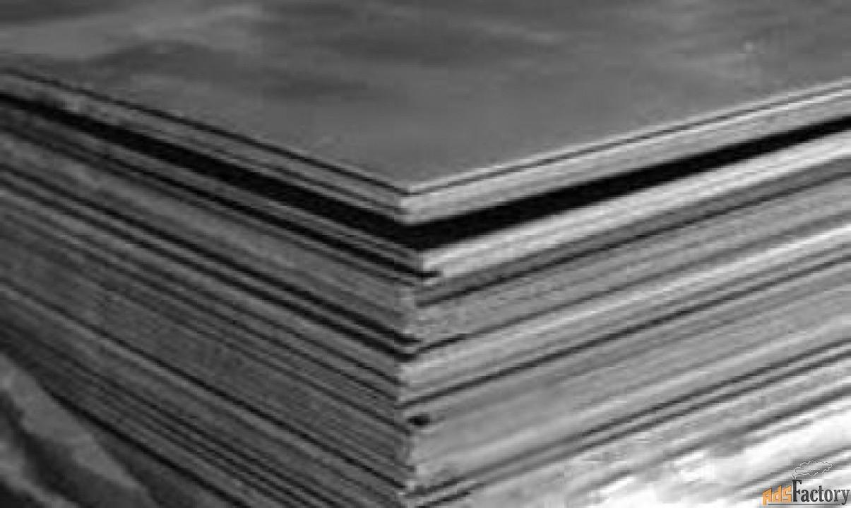 судовая сталь продам