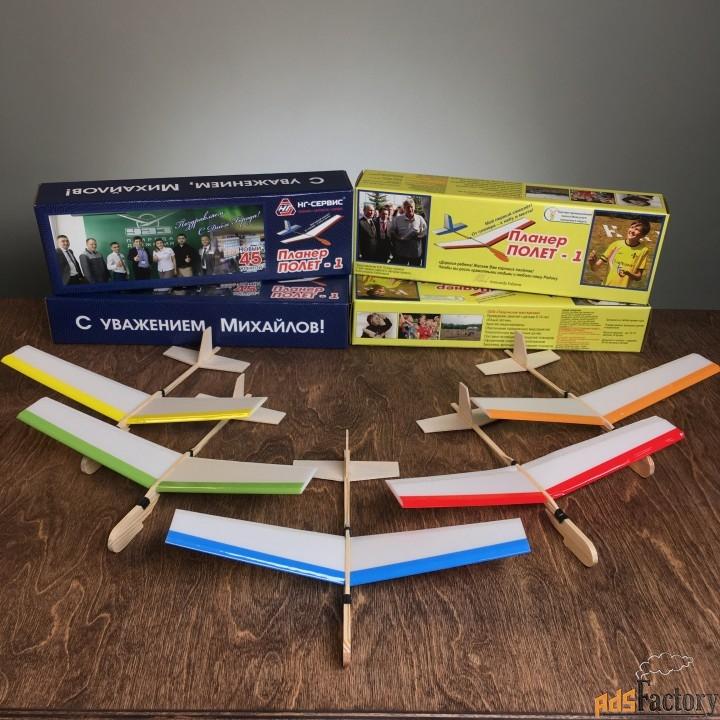 авиамодели летающие для детей. игровой комплекс «копия самолёта».
