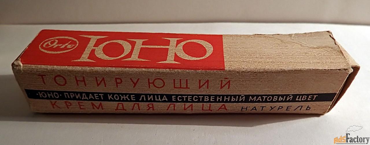 крем для лица тональный юно (1970-е гг.) в коллекцию