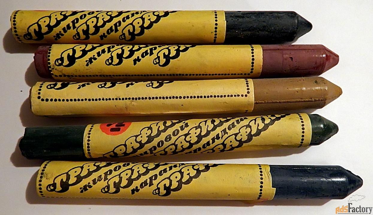карандаши цветные графика. 5 штук. 1983 год