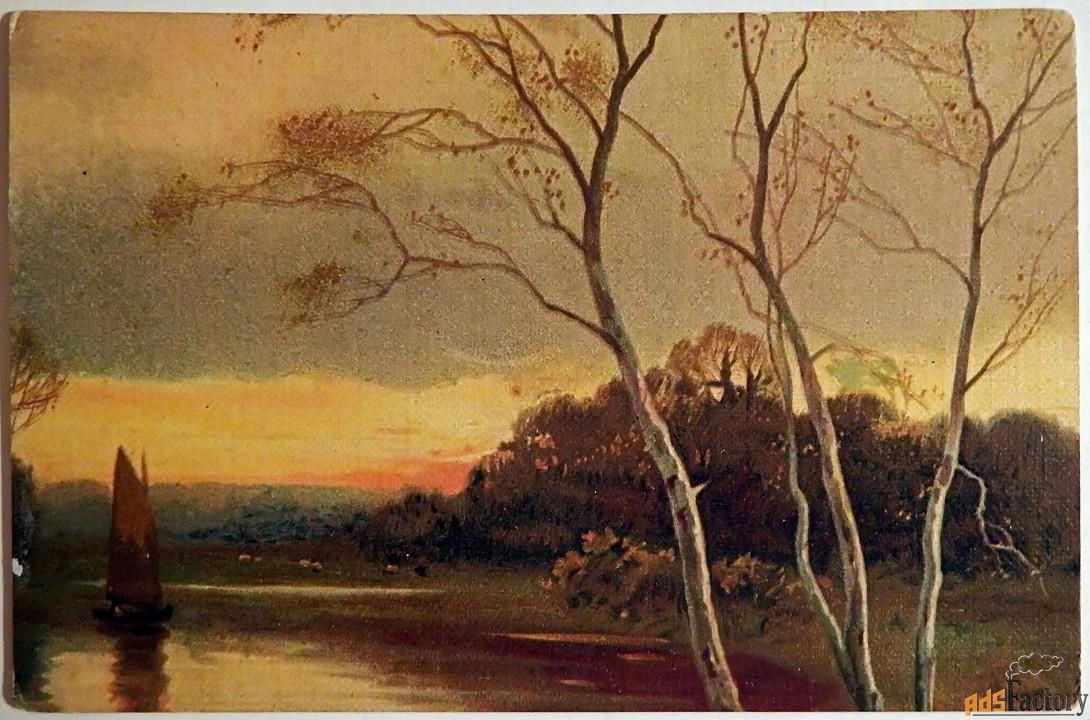 антикварная открытка осенний пейзаж