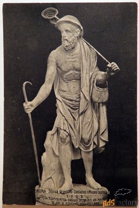 антикварная открытка старый фермер. рим. музей капитолия