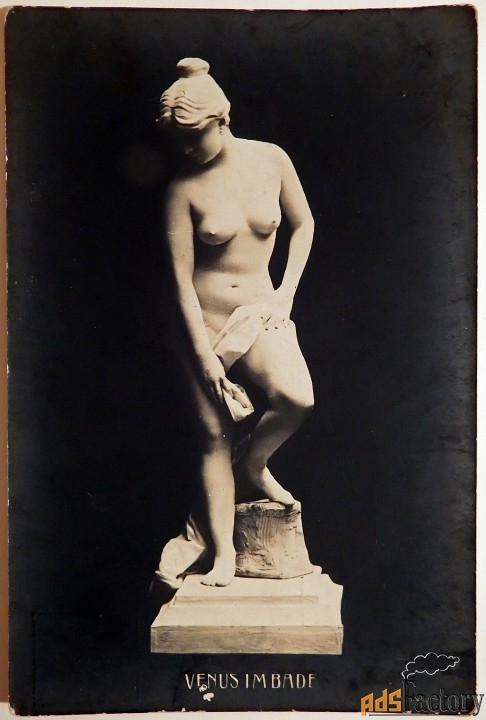 антикварная открытка венера в ванной