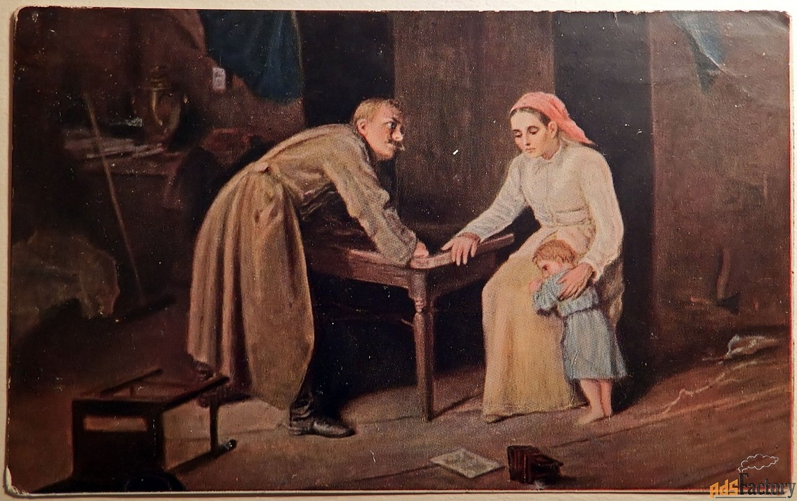 антикварная открытка. н.а. касаткин кто?