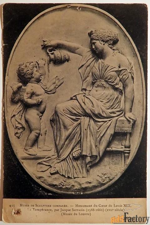 антикварная открытка монумент в память людовика хiii (фрагмент)