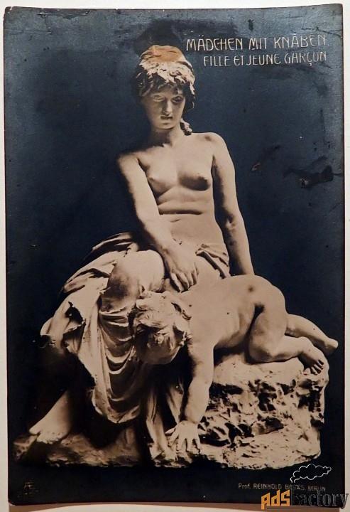 антикварная открытка девушка с мальчиком