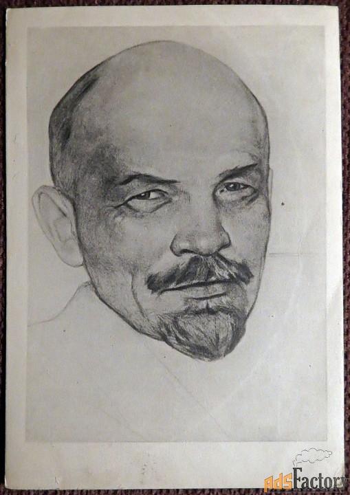 открытка. худ. андреев в.и. ленин. 1939 год