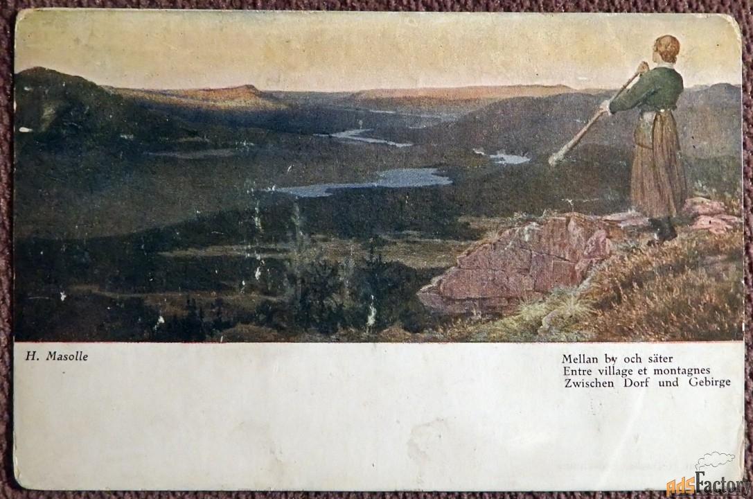 антикварная открытка. х. масолле между деревней и горами