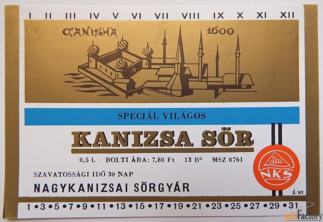 этикетка. пиво kanizsa sor. венгрия