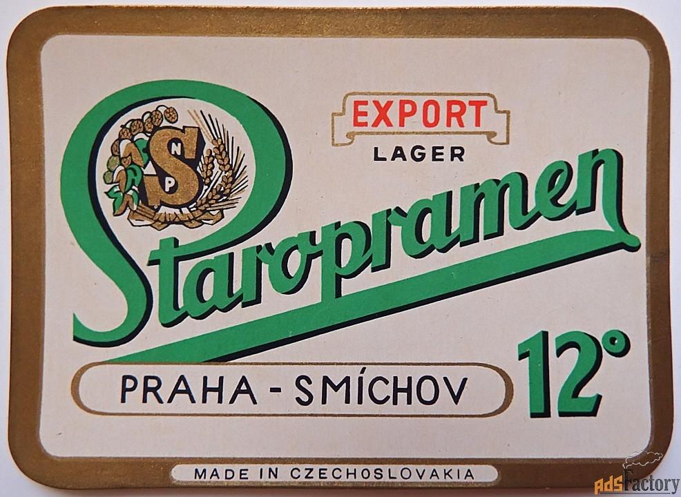 этикетка. пиво staropramen 12. чехословакия