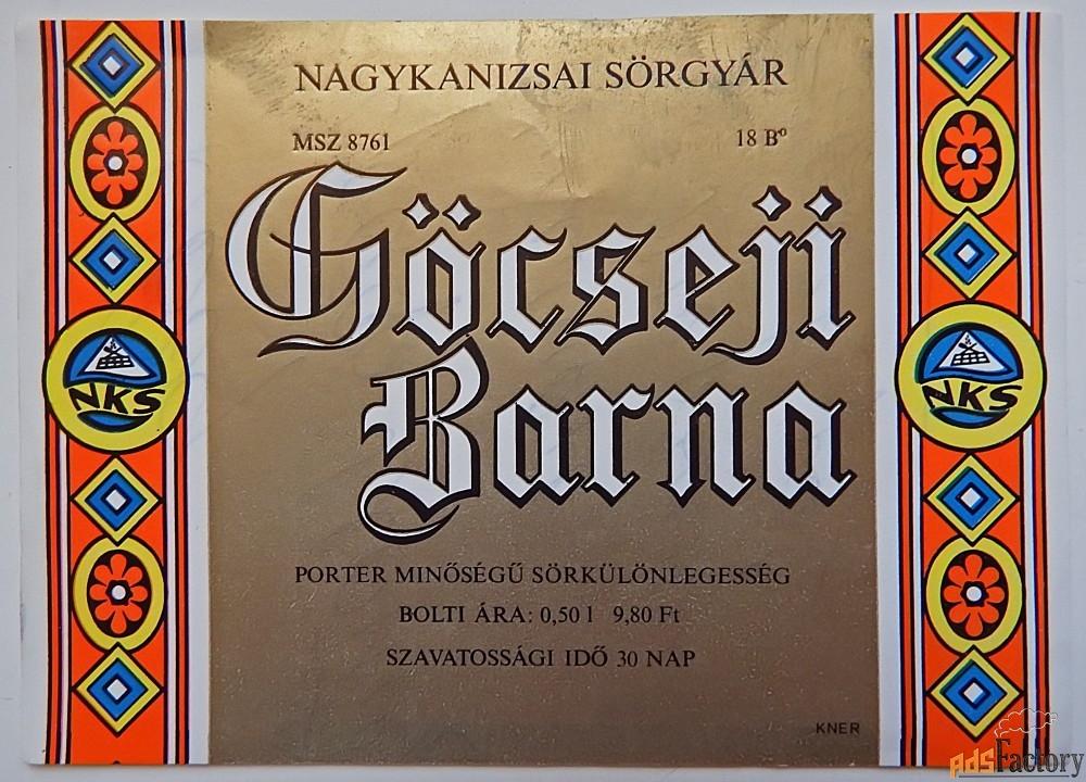 этикетка. пиво gocseji barna. венгрия