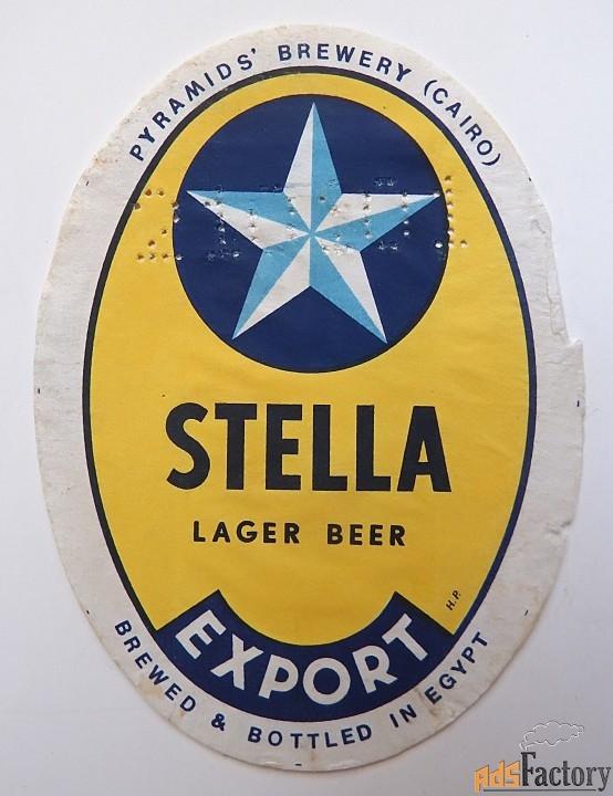 этикетка. пиво stella. египет