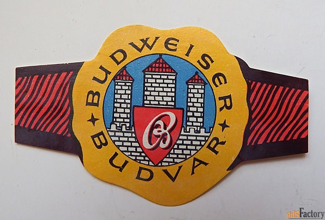 этикетка. пиво budweiser. budvar/ будвайзер будвар. чехословакия