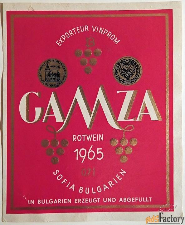 этикетка. портвейн gamza. болгария